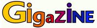 Gigazineのロゴ