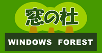 Windows Forest