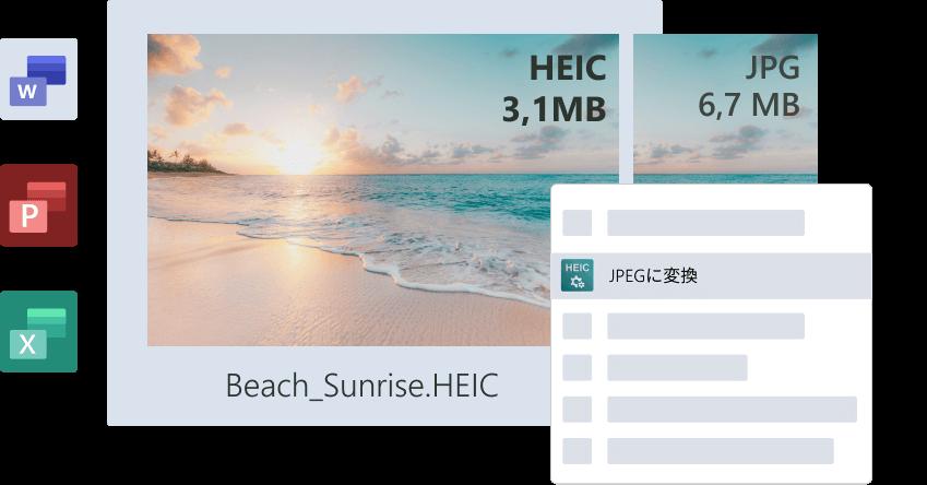 Microsoft OfficeにHEIC写真を挿入