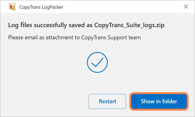 CopyTransプログラムのログファイル作成完成