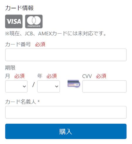 CopyTrans公式ストアでCopyTrans製品をカードで購入