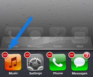 アプリを閉じる