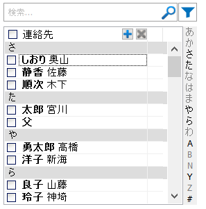 CopyTrans ContactsでiPhone連絡先の変更された表示