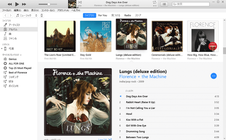 CopyTrans経由でバックアップしたiPodの音楽をiTunesで表示