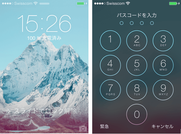 iphoneのパスコード