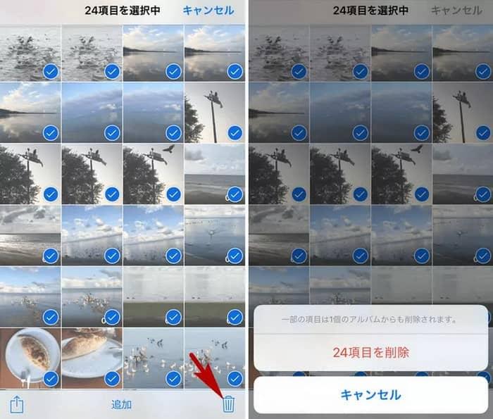 iphone上で写真を削除