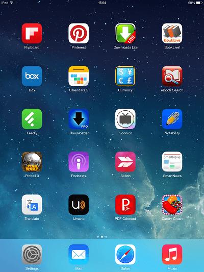 iPadにリストアされたアプリ