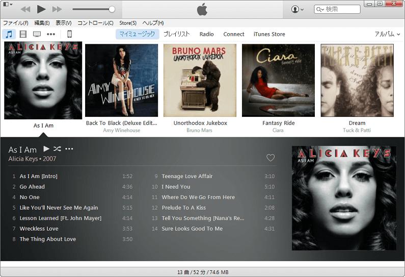 iTunesにインポートした音楽