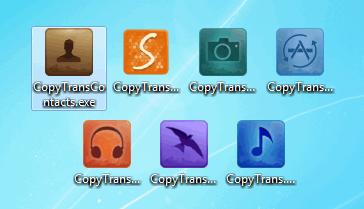 CopyTransプログラム実行可能ファイル