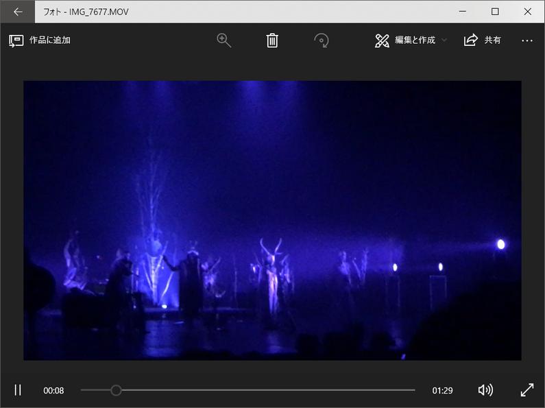 iPhoneのビデオをWindowsフォトで再生