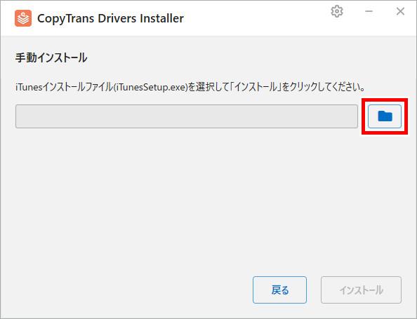 ファイルアイコンをクリックしてください