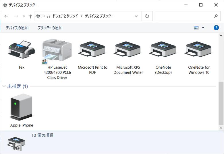 Windows 10のPCにコントロールパネルでiPhoneを表示する。