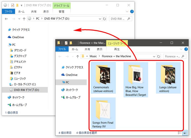 ドラッグ&ドロップでiPhone音楽をCDに追加する。
