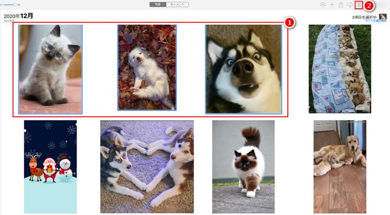 iCloudから写真を削除