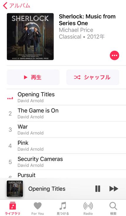 CopyTrans Managerで追加したCDの音楽をiPhoneに表示