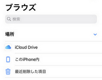 Fileアプリ