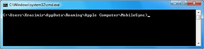 command prompt focused on ios backup directory