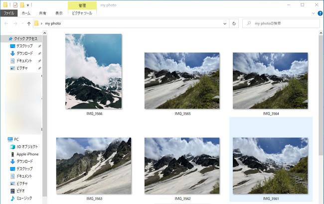 CopyTrans PhotoでJPEGに変換したHEIC形式の写真を表示