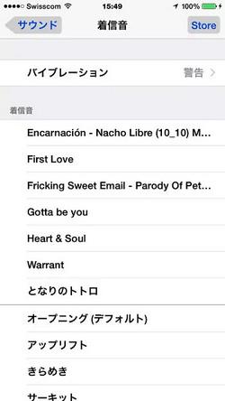 iTunesなしでiPhoneに着信音を同期された