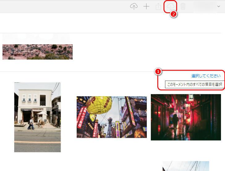 iCloudで複数の写真を選択