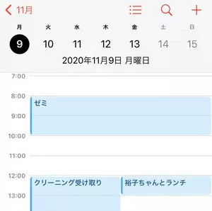 iPhoneカレンダー