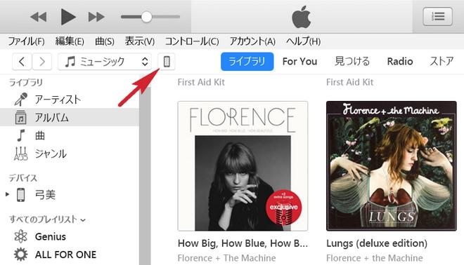 iTunesでiPhoneの概要を表示するため、デバイスのアイコンをクリック
