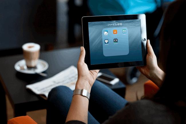 iPadをビジネスで活用