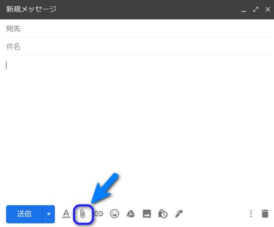 Gmailで動画を選択