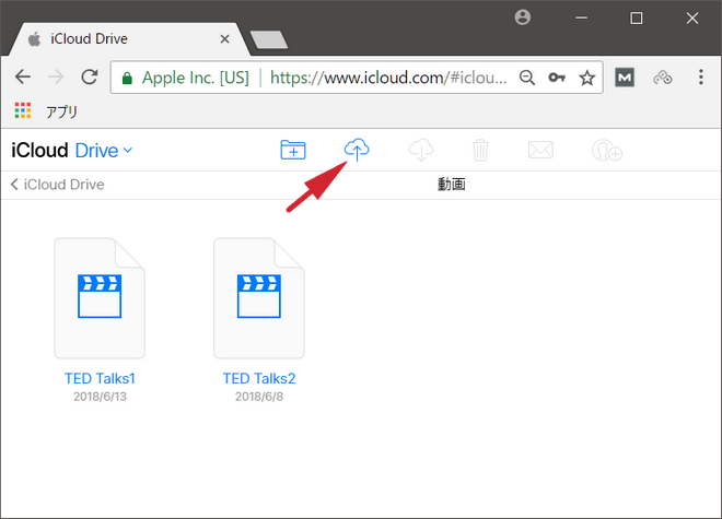 iCloud Driveタブで動画をアップロードします