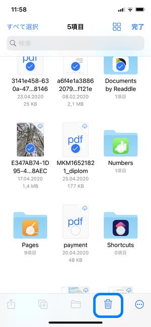 iCloud Driveのファイルを選択して削除