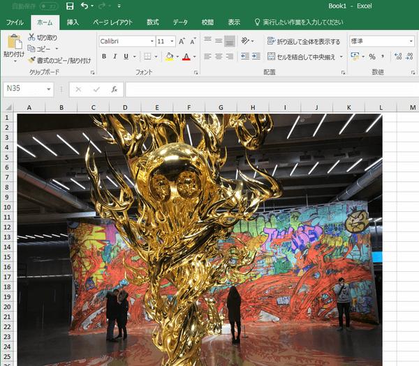 MS Excelに挿入されたHEIC拡張子の画像を表示