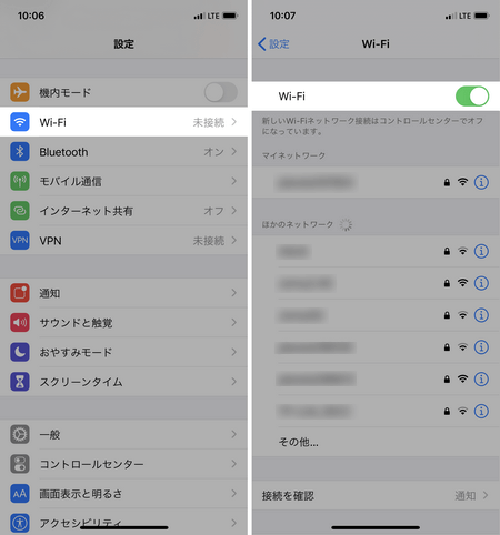 iPhoneのWi-Fiをオンにする
